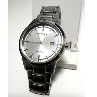 シチズン(CITIZEN)のシチズン エコドライブ AW1231-66A 即購入OK(腕時計(アナログ))