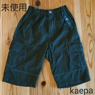 男の子 ハーフパンツ 130/半ズボン 130
