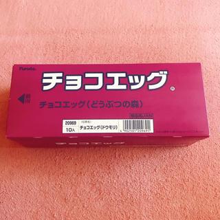 フルタ製菓 - チョコエッグ どうぶつの森 未開封