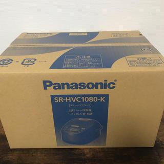 Panasonic - SR-HVC1080-K  Panasonic 炊飯器