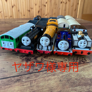 タカラトミー(Takara Tomy)のヤザワ様専用 トーマスプラレールセット(電車のおもちゃ/車)