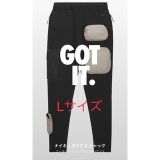 NIKE - NIKE × travis scott utility sweatpants