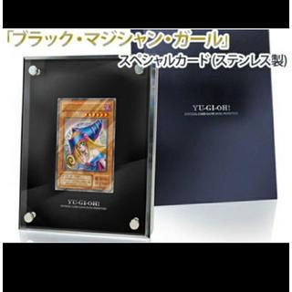 遊戯王 - ブラックマジシャンガール ステンレス製 新品