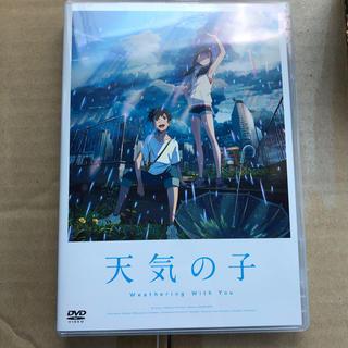「天気の子」DVD スタンダード・エディション DVD