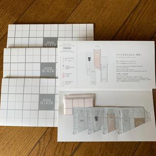 シセイドウ(SHISEIDO (資生堂))の資生堂 ザ ギンザ トライアルセット 化粧品(サンプル/トライアルキット)