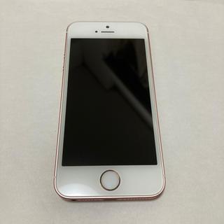 iPhone - 超美品 SIMフリー iPhoneSE 32GB ローズゴールド バッテリ95%