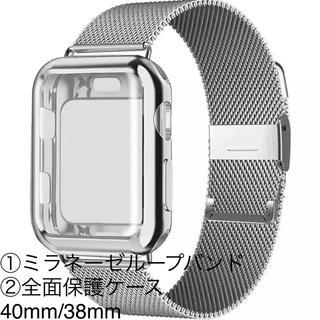 アップルウォッチ(Apple Watch)の【新品】Apple Watch用 バンド ベルト(金属ベルト)