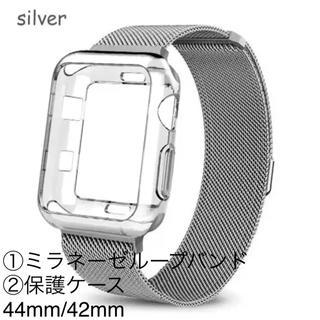 アップルウォッチ(Apple Watch)のApple Watch ベルト 保護カバー セット(金属ベルト)