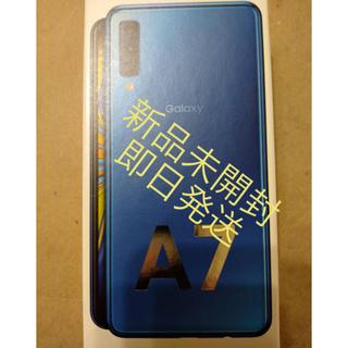 Galaxy - Galaxy A7 ブルー 64 GB 新品未開封
