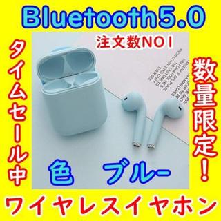 【防水】完全ワイヤレス 自動ペアリング Bluetooth5.0(ヘッドフォン/イヤフォン)