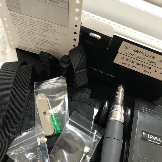 ウラワ G3  ネイルマシン URAWA 浦和 ネイルマシ 新品 ウラワg3 コスメ/美容のネイル(ネイル用品)の商品写真