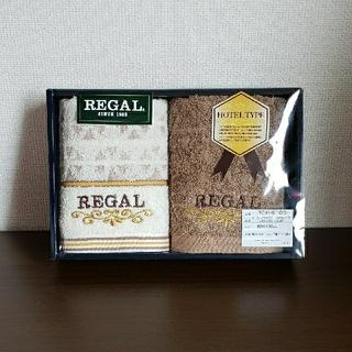 リーガル(REGAL)のリーガル ウォッシュタオル(タオル/バス用品)