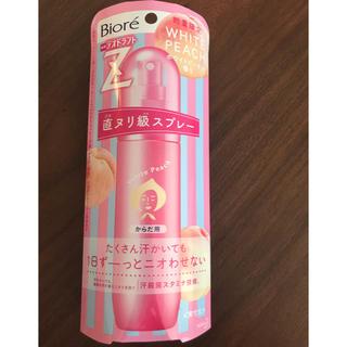 ビオレ(Biore)のビオレ 薬用デオドラントZ  直塗り級全身用スプレー ピーチ(制汗/デオドラント剤)