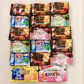 カオウ(花王)の花王バブ 入浴剤 9種類 17個セット❣️(入浴剤/バスソルト)