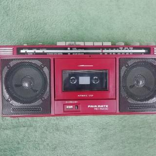 レトロ 小型ラジカセ(ラジオ)