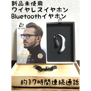 新品未使用 ワイヤレスイヤホン Bluetoothイヤホン(ヘッドフォン/イヤフォン)