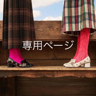 シマムラ(しまむら)の専用(ロングワンピース/マキシワンピース)