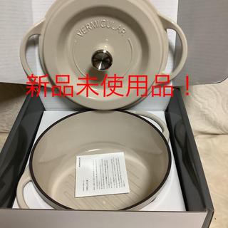 バーミキュラ(Vermicular)のバーミキュラ22cm ナチュラルベージュ(鍋/フライパン)