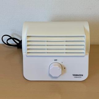 ヤマゼン(山善)の山善 デスクファン ロータリースイッチ  ホワイト YDS-N121(W)(扇風機)