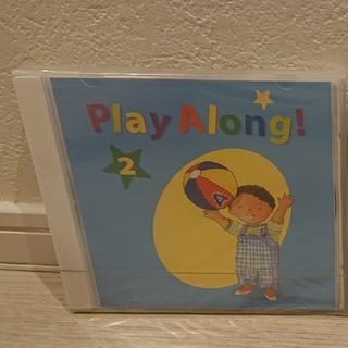Play Along CD2枚組(キッズ/ファミリー)