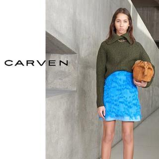 カルヴェン(CARVEN)のCARVEN ♡未使用タグ付き ¥63,800- コレクション フリンジスカート(ひざ丈スカート)