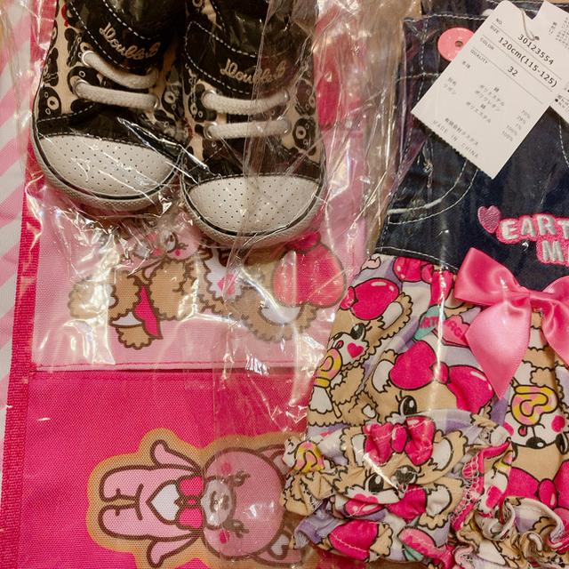 mikihouse(ミキハウス)の専用 キッズ/ベビー/マタニティのキッズ靴/シューズ(15cm~)(スニーカー)の商品写真