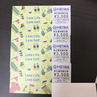 ヘイワ(平和)のHEIWA株主優待割引券 4枚(ゴルフ場)