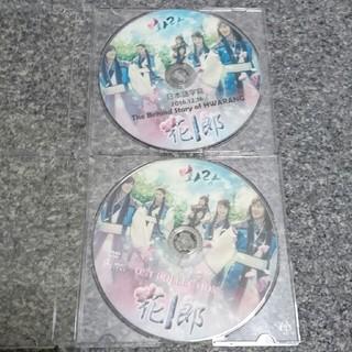 防弾少年団(BTS) - 韓国ドラマ 花郎 DVDセット