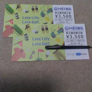 平和PGM株主優待券 3500円×2枚 有効期限2020.12.31ラクマ発送(ゴルフ場)