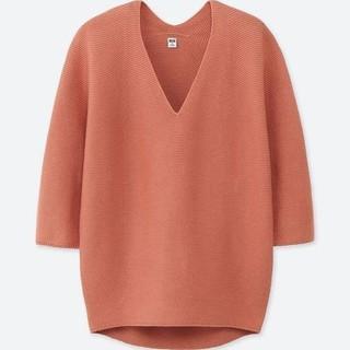 UNIQLO - 3DコクーンシルエットVネックセーター