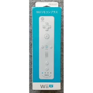 ウィー(Wii)の箱付き美品 WIIリモコンプラス ホワイト(家庭用ゲーム機本体)