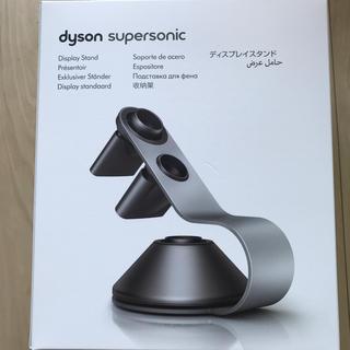 Dyson - ダイソン ディスプレイスタンド