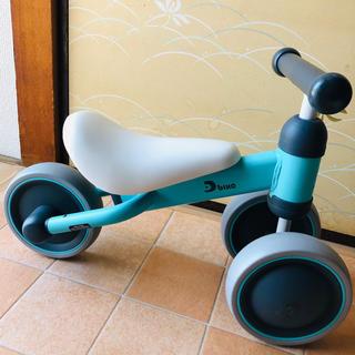 アイデス(ides)のアイデス(Ides) D-bike mini (三輪車)