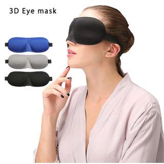 【新品】3D アイマスク(パック/フェイスマスク)