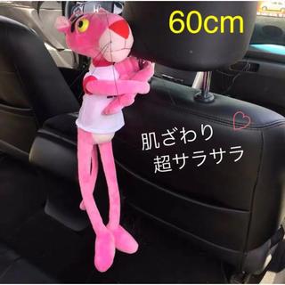 サンリオ(サンリオ)のピンクパンサー 座りこみ 人形♡ 気分で付け外しも可能✨サンリオ USJ 43(車外アクセサリ)