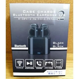 新品◆ケースチャージ ブルートゥース イヤフォン L/R Bluetooth イ(ヘッドフォン/イヤフォン)