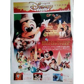 ディズニー(Disney)の東京ディズニーリゾート TIMES 2007(印刷物)