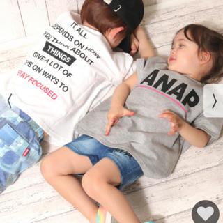 アナップキッズ(ANAP Kids)のANAP♡ロゴT(Tシャツ/カットソー)