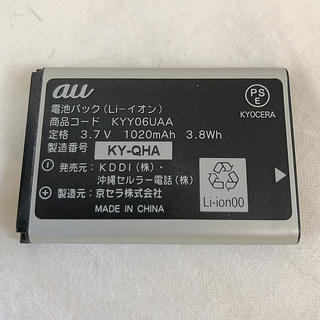 キョウセラ(京セラ)の電池パック(バッテリー/充電器)