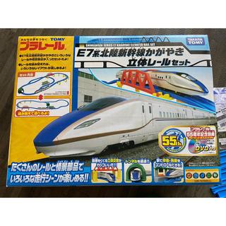 トミー(TOMMY)の【美品】プラレール E7系北陸新幹線かがやき 立体レールセット(電車のおもちゃ/車)