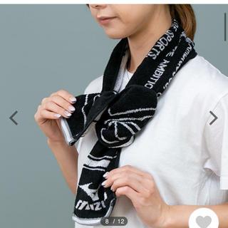ミズノ(MIZUNO)の新品未使用 ミズノ マフラータオル 黒(タオル/バス用品)