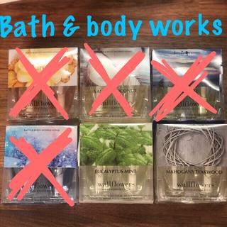 Bath & Body Works - ✨Bath&body works✨ウォールフラワーリフィル 8個