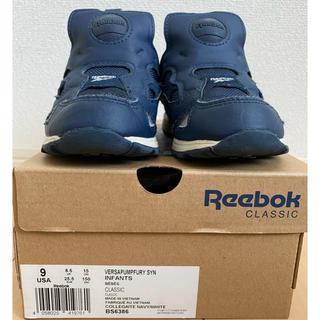 リーボック(Reebok)のReebok ポンプフューリー 15センチ(スニーカー)