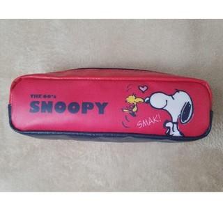 スヌーピー(SNOOPY)のペンケース(ペンケース/筆箱)