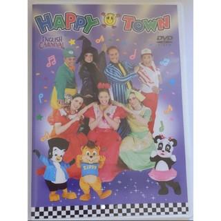 ディズニー(Disney)のDWE イングリッシュカーニバル DVD 「 HAPPY TOWN 」(知育玩具)