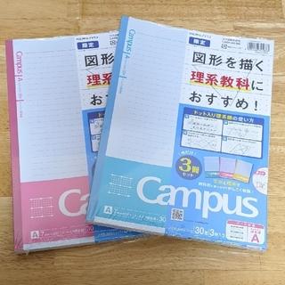 コクヨ(コクヨ)のCampusノート3冊×2個(ノート/メモ帳/ふせん)