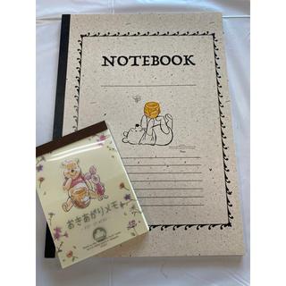 クマノプーサン(くまのプーさん)のプーさんノート & メモ帳セット(ノート/メモ帳/ふせん)
