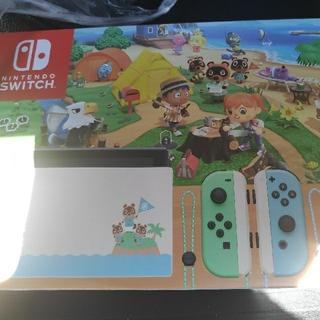 任天堂 - 任天堂 Switch スイッチ どうぶつの森 限定版 同梱版