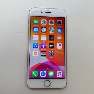 アイフォーン(iPhone)のiPhone7 32 92916(スマートフォン本体)