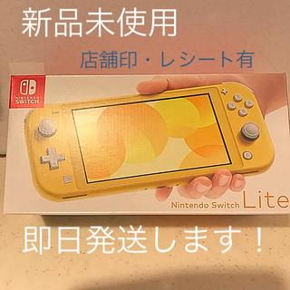 ニンテンドースイッチ(Nintendo Switch)のNintendo Switch lite イエロー 新品 本体(携帯用ゲーム機本体)